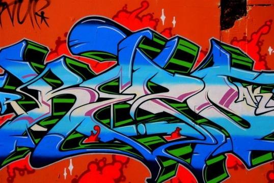 Что нужно для граффити