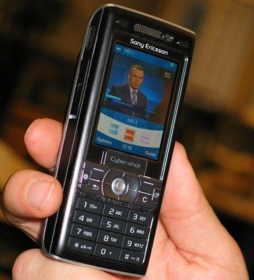Как отключить мобильное ТВ
