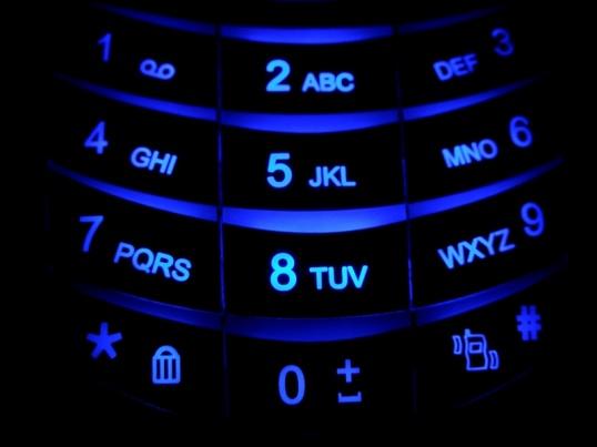 Как узнать свой номер телефона билайн