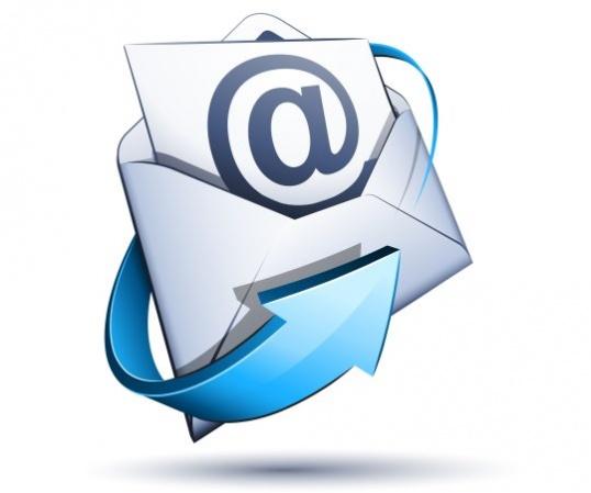 Как сделать электронный адрес