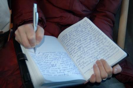 Как завести свой дневник