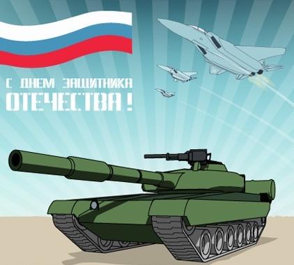 Очень часто на открытках к 23 февраля изображен танк.