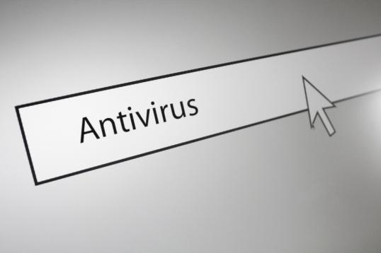Как сделать антивирус