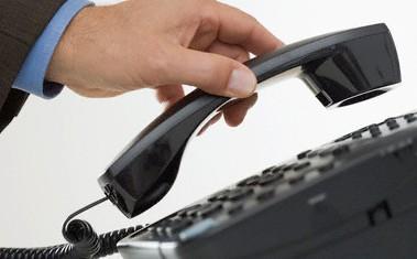 Как занести телефон в черный список