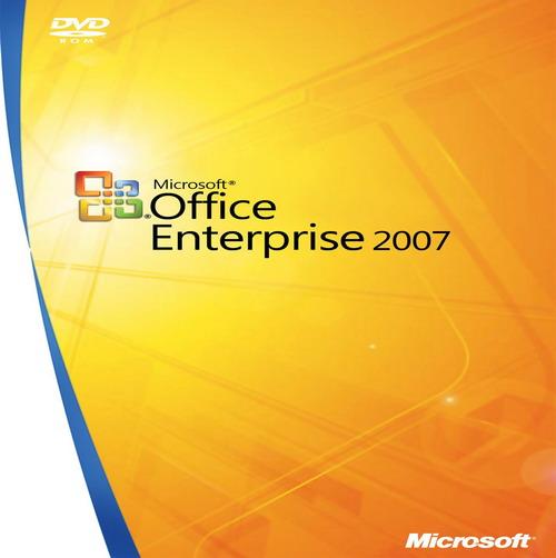 Как установить майкрософт офис 2007