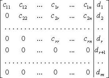 Как решать матрицу методом гаусса