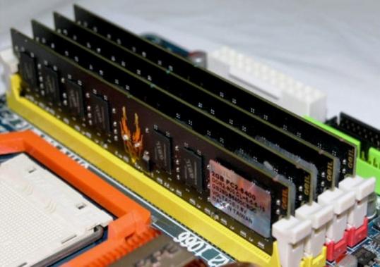Как очистить оперативную память в компьютере