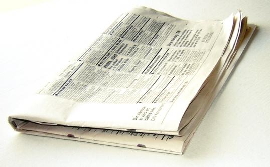Как сделать школьную газету