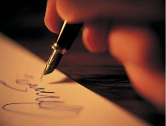 Как написать письмо мэру