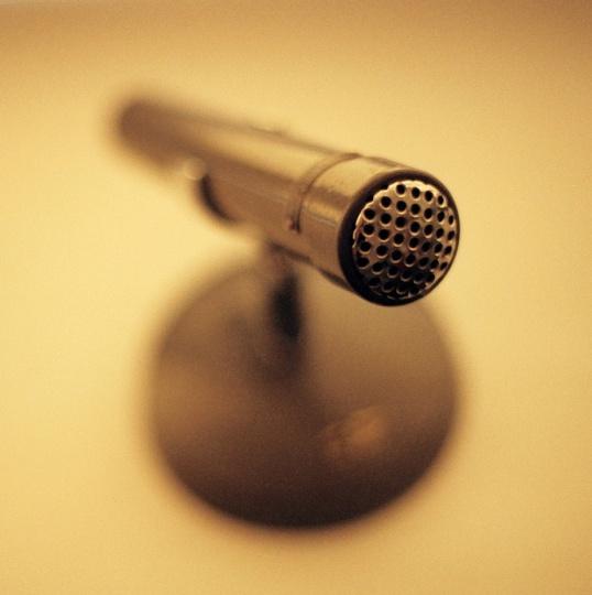 Как включить встроенный микрофон на ноутбуке