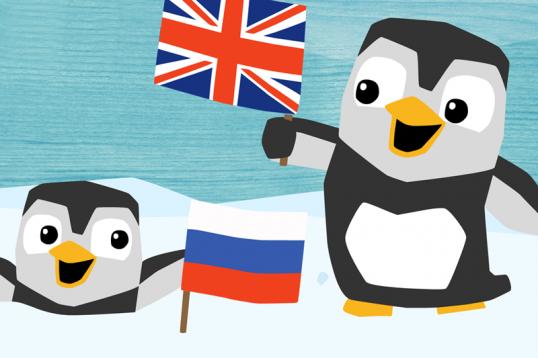 Как перейти с английского на русский язык