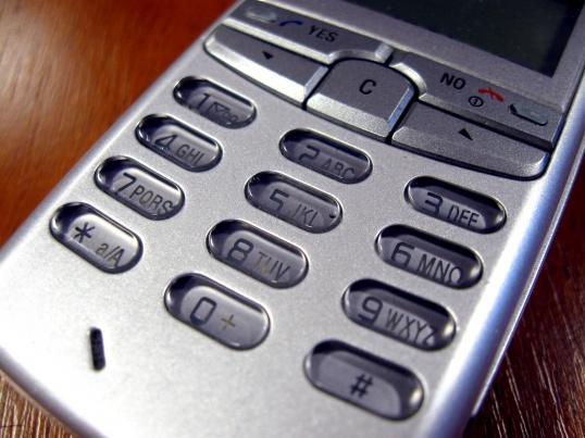 Как Определить Местонахождение Абонента Сотового Телефона