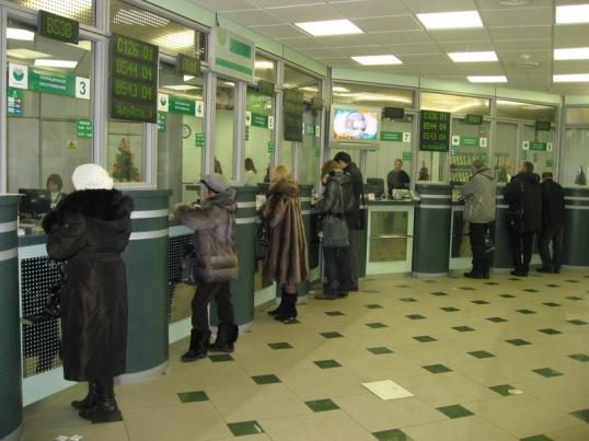 Как составить резюме для работы в банке