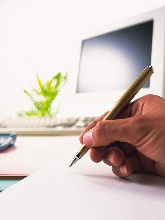 Как написать донос