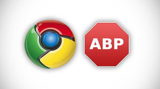 Как отключить рекламу на сайтах