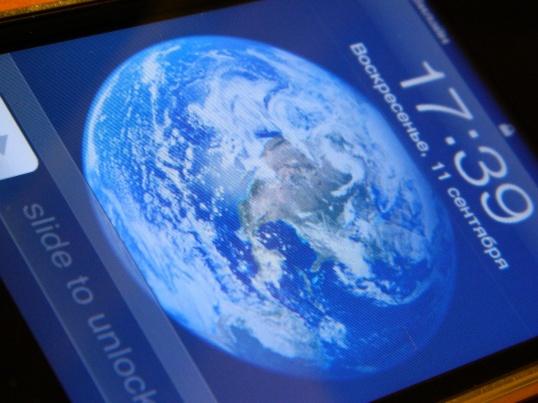 Как выключить интернет в iPhone