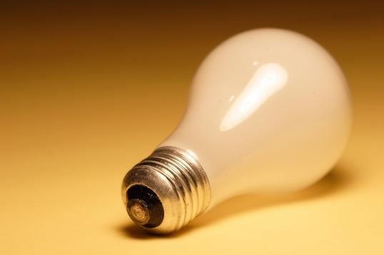 Как экономить свет