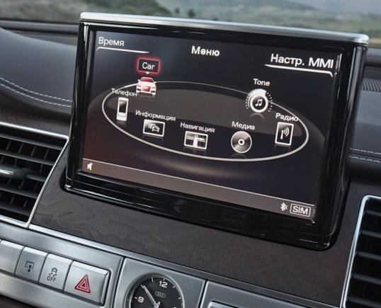 Как раскодировать магнитолу Audi