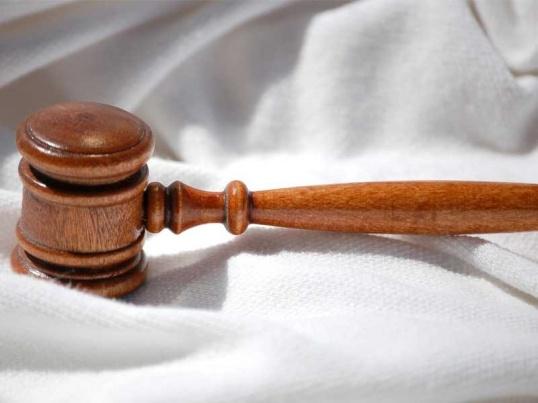 ответы на вопросы квалификационного экзамена на должность федерального арбитражного судьи