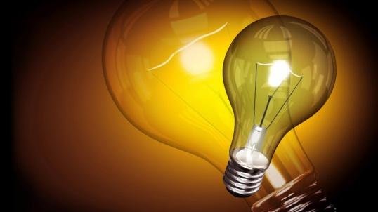 Как вести учет электроэнергии