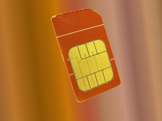 Как отключить sim-карту