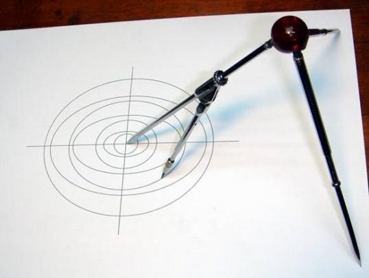 Как найти площадь трапеции по вписанной окружности