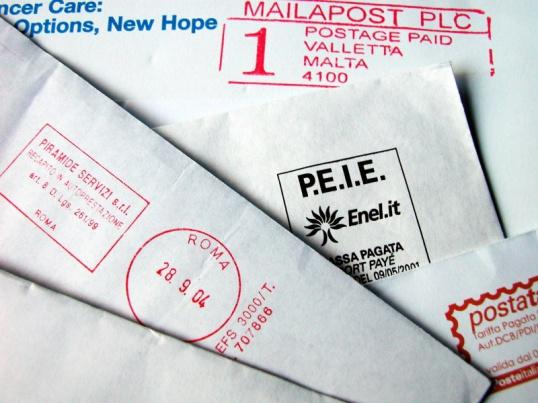 ждем письма: