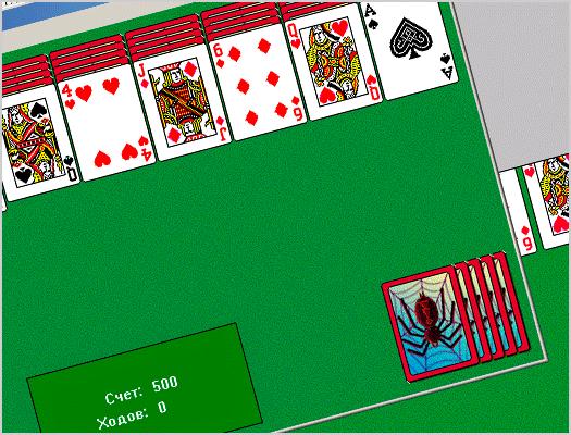 игра в карты паук пасьянс