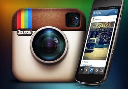 Как сохранить фото с инстаграма