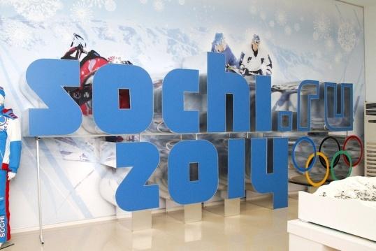 Как получить аккредитацию на Олимпиаду в Сочи 2014