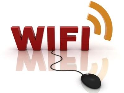 Как изменить пароль Wi-Fi сети