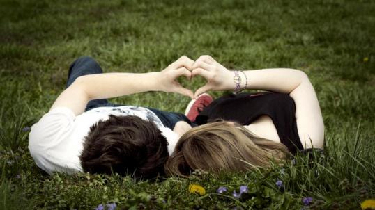 Вопрос привлечь любовь по фэншуй Хобби и развлечения Другое