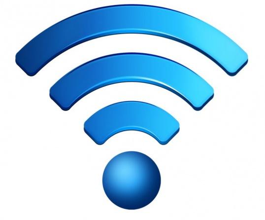 Программа Чтобы Компьютер Раздавал Wifi На Русском