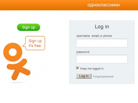 забыли пароль и логин на знакомствах
