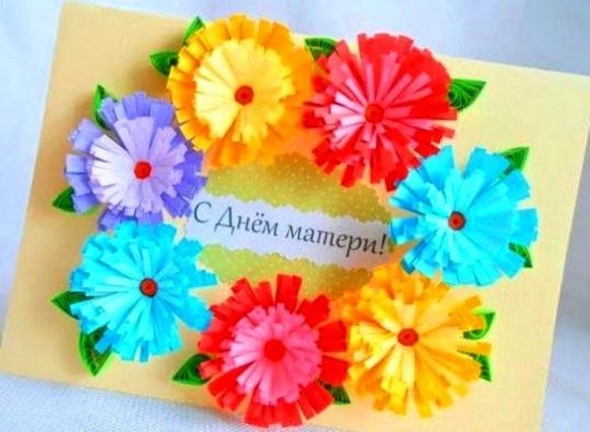 Как сделать открытку ко Дню Матери своими руками Мастер-класс