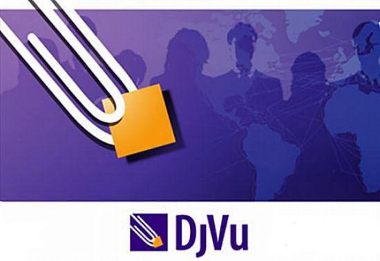 DjVuReader 20026 скачать бесплатно - Бесплатные