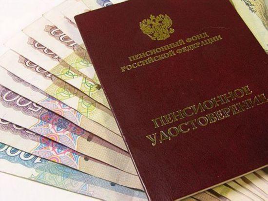 Как рассчитать пенсию без страховой части какой размер минимальной пенсии в россии сегодня