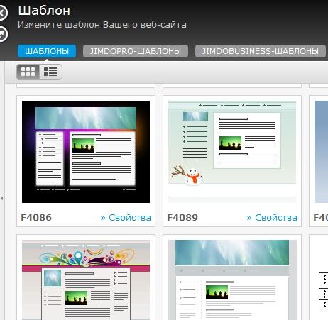 Как сделать сайт по готовому шаблону 12