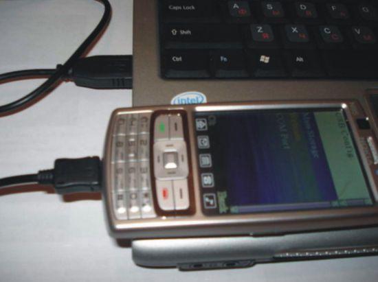 Как сделать модем из телефона к компьютеру 702