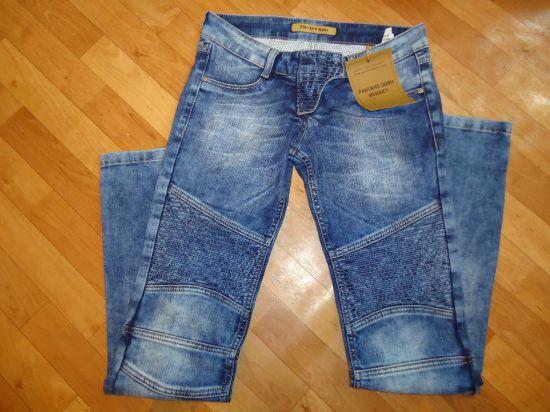 Как джинсы сделать меньше 70