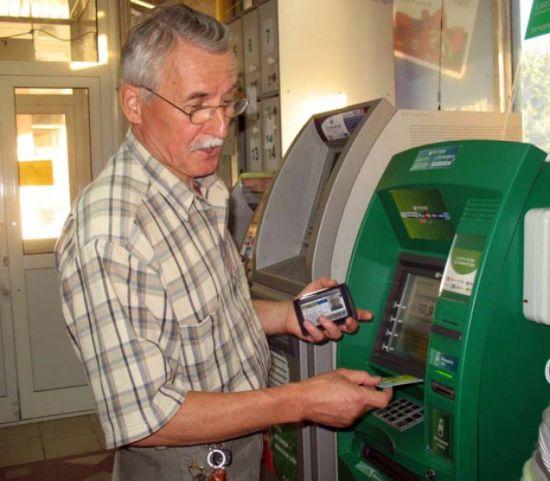 Как без регистрации получить пенсию стальфонд негосударственный пенсионный фонд личный кабинет онлайн