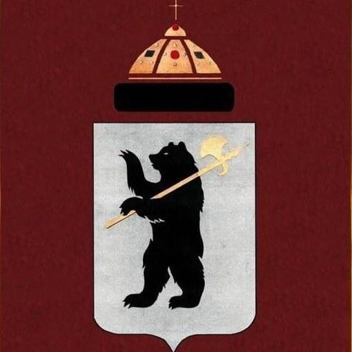 яркий картинки на тему герб ярославля небольшими
