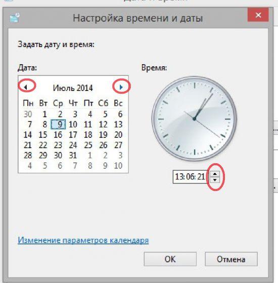 картинка с московским временем и датой привітання, побажання