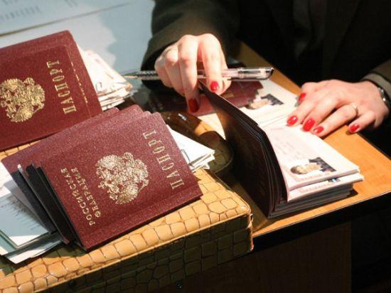 Постоянная прописка в москве какие документы нужны