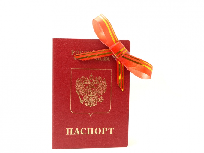 Как восстановить паспорт