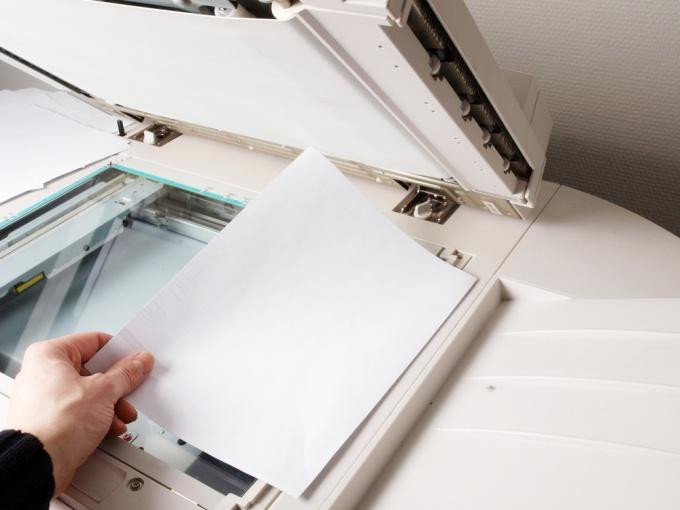 How to configure the scanner