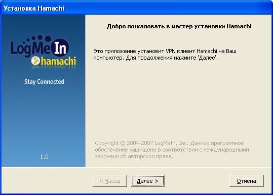 Как играть в hamachi