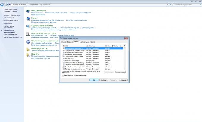 Как отключить службы в windows xp