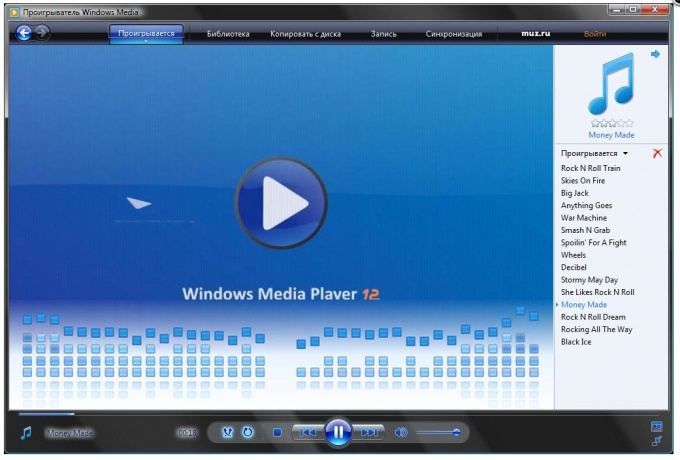 How to install Windows Media Player