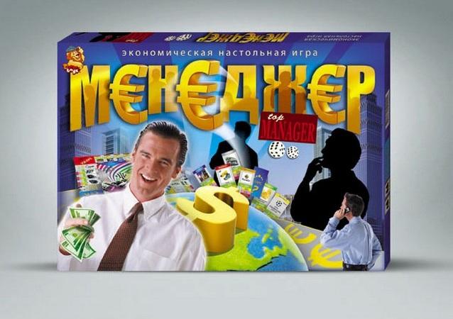 Как играть в настольную игру «Менеджер»